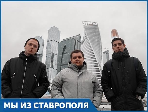«В Ставрополе нет музыкальной сцены»: ставропольская рэп-группа «Литвиненко» рассказала о музыке и провинциальных талантах