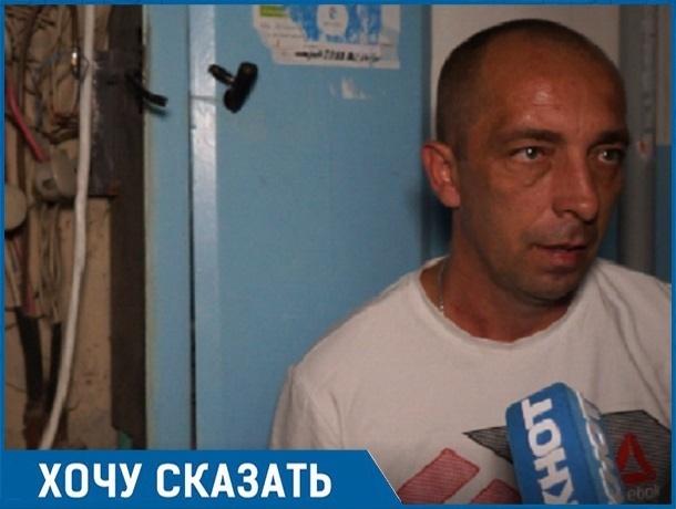 Многодетному отцу-одиночке отключили электричество и не платят субсидию в Ставрополе