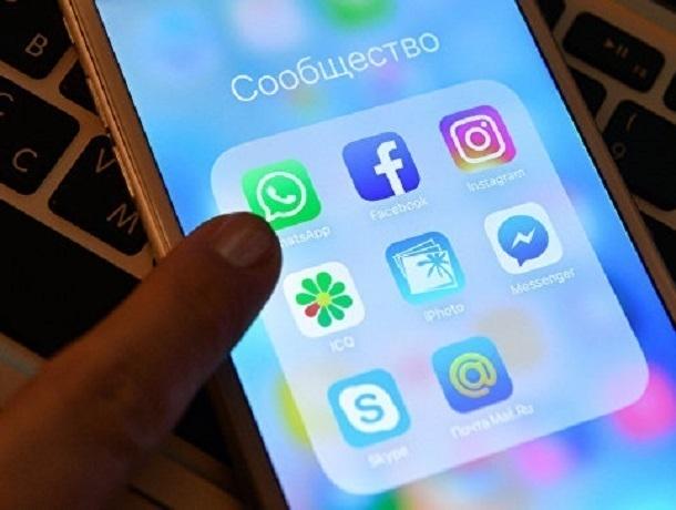 Ставропольских «коммунальщиков» обязали зарегистрироваться в социальных сетях