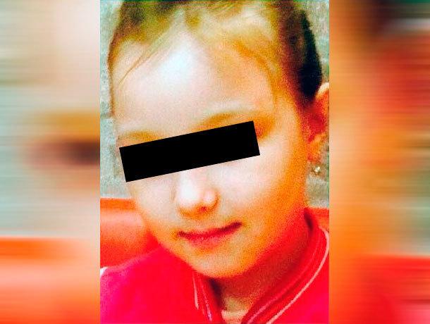 Девятилетняя девочка пропала в Ставрополе