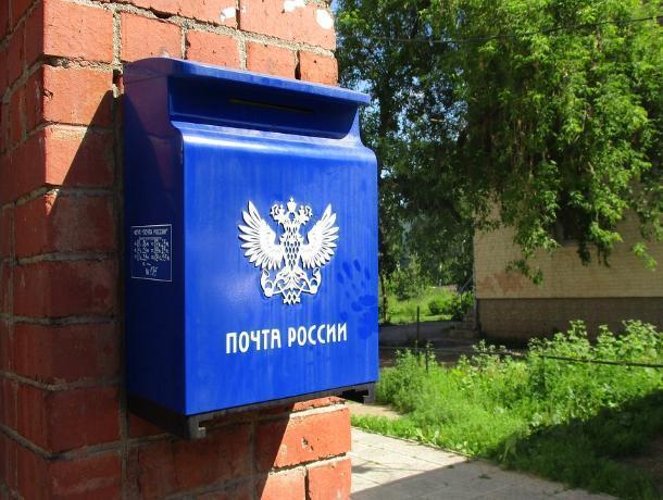 В Ставрополе откроются новые почтовые отделения