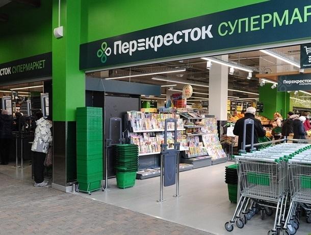 Кишечную палочку в «Оливье» из «Перекрестка» и стафилококк у персонала нашли в Ставрополе