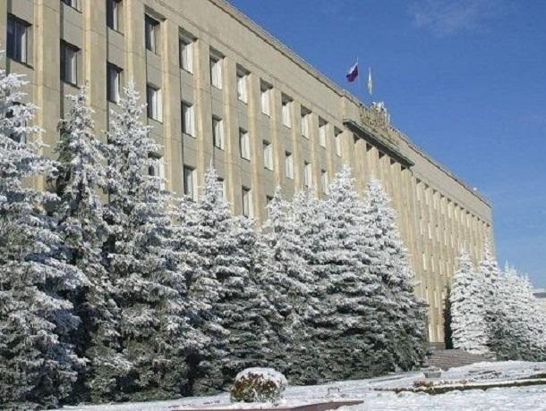 У Счетной палаты появились вопросы к ставропольскому правительству