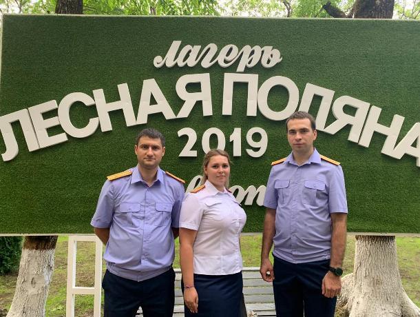 Следователи провели профилактическую беседу с детьми в Ставропольском лагере