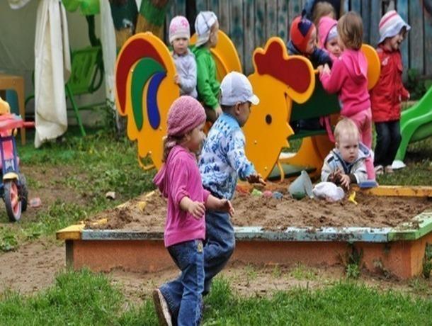 Из-за угрозы массовой эпидемии на Ставрополье закрыли детский сад
