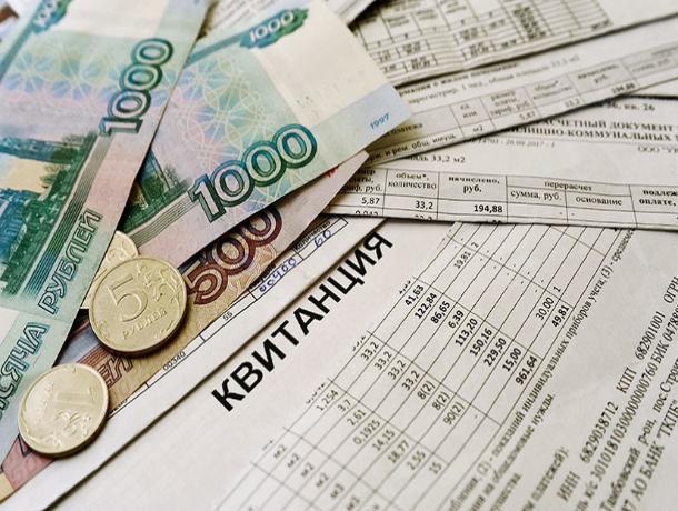 На Ставрополье отменили необоснованные платежи за отопление