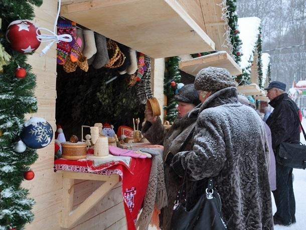 Большая новогодняя ярмарка с дешевыми продуктами пройдет в Ставрополе
