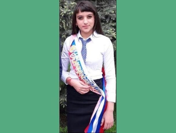 Полицейские ищут пропавшую выпускницу в Пятигорске