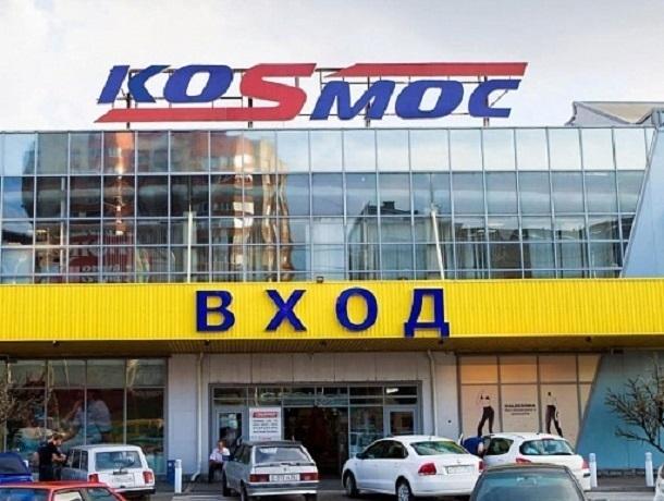 Торговый центр «Космос» может остаться закрытым до конца апреля