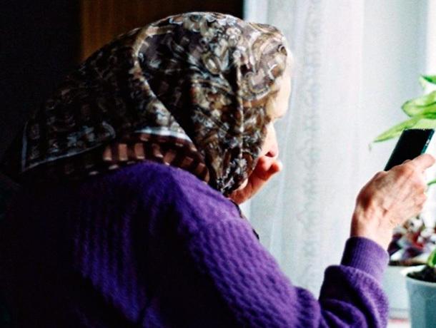 Мошеннику не удалось обмануть пожилую пенсионерку на Ставрополье