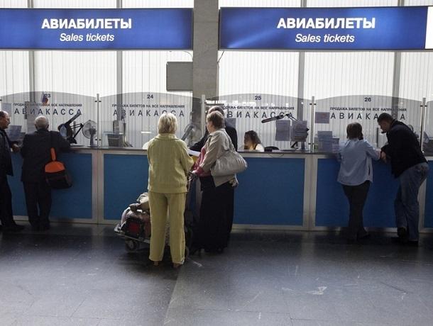 Ставропольцев предупредили о скачке цен на авиабилеты в ближайшее время