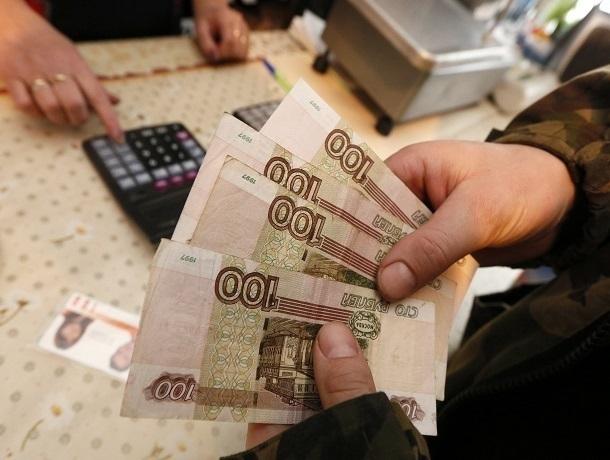 Зарплаты жителей СКФО стали самыми низкими в России