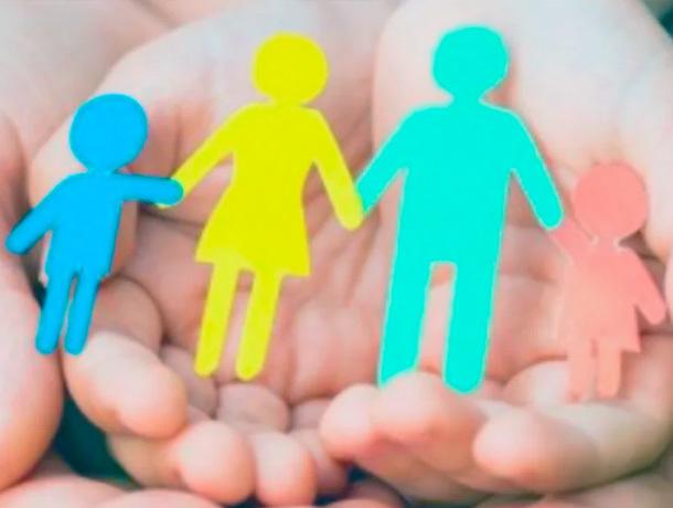 Детям окажут правовую помощь в Ставрополе