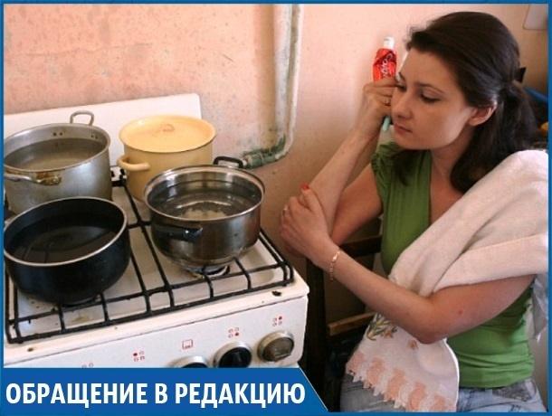 «Открываем горячую воду, а купаемся в холодной», - житель Ставрополя