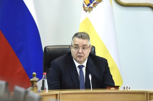 На Ставрополье стартует проект «Бережливое правительство»