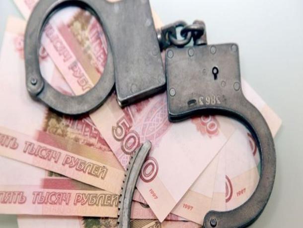 В Ставрополе руководитель управляющих компаний присвоила 17 миллионов рублей