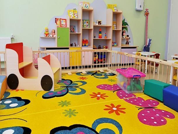 В Ставрополе построят новый детский сад-ясли