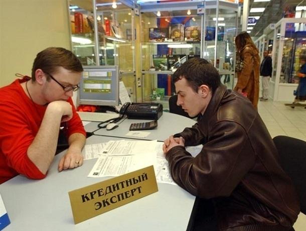 Мошенники «кидали» банки на деньги в Ставропольском крае