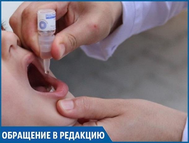 «Почему в детской больнице нет вакцины от полиомиелита?», - жительница Ессентуков
