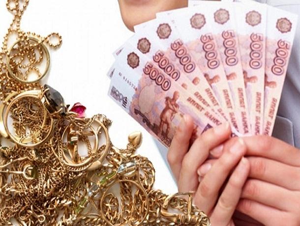 Двое приятелей обчистили знакомую на 90 тысяч рублей на Ставрополье