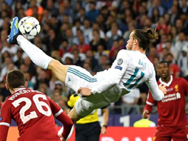 «Однозначно премия Пушкаша»: как ставропольцы отреагировали на изящный гол Бэйла в финале Лиги чемпионов