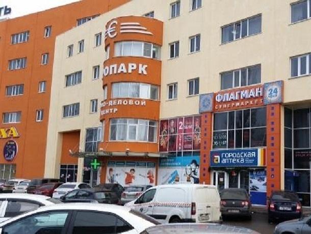Промышленный районный суд Ставрополя полностью приостановил деятельность торгового центра «Европарк» на улице Доваторцев