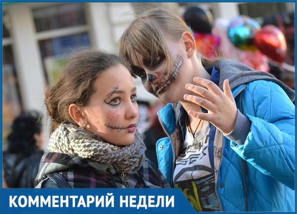 «Хэллоуин - бизнес-проект США, призванный делать из людей неврастеников», - протоиерей из Ставрополя