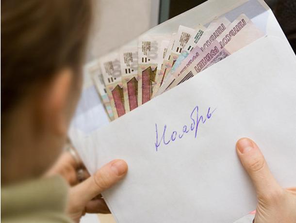 Средняя зарплата в Ставропольском крае ниже, чем в Бурятии, Северной Осетии и Калмыкии