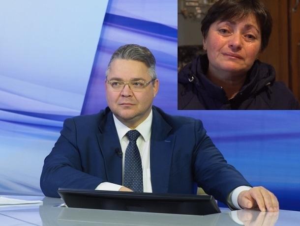 «Я разберусь», - губернатор Ставрополья ответил подтопленцам из Краснокумского
