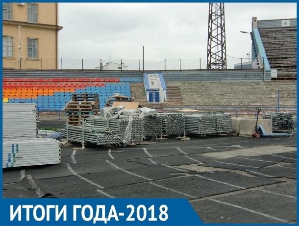 Нехватка средств, «Динамо» и спортплощадки в селах стали главными проблемами в спорте Ставрополья в 2018 году