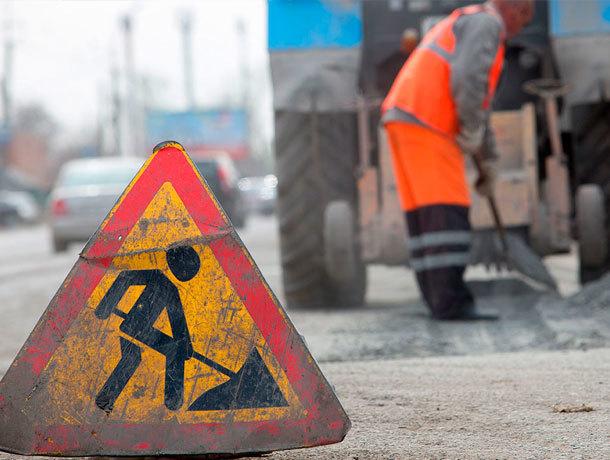 В Пятигорске будет перекрыто движение по нескольким улицам