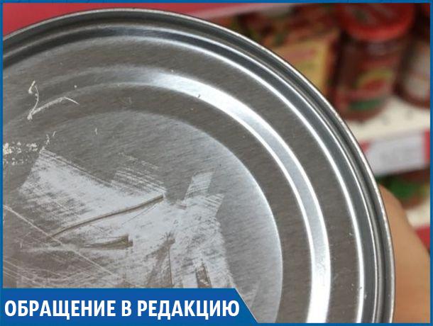 Фасоль с неизвестной датой производства обнаружила на полках магазина жительница Ставропольского края