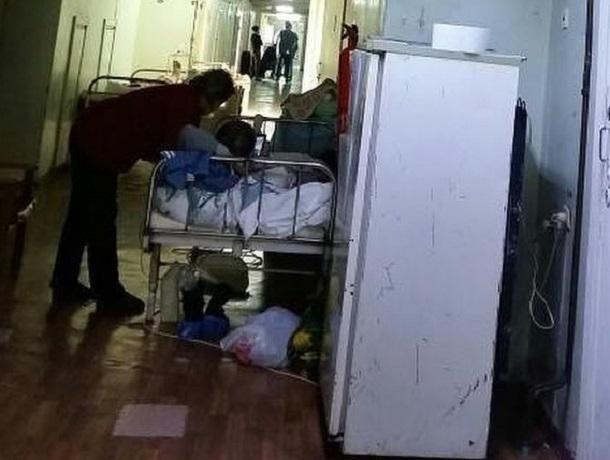 На состояние городской больницы Пятигорска пожаловались местные жители
