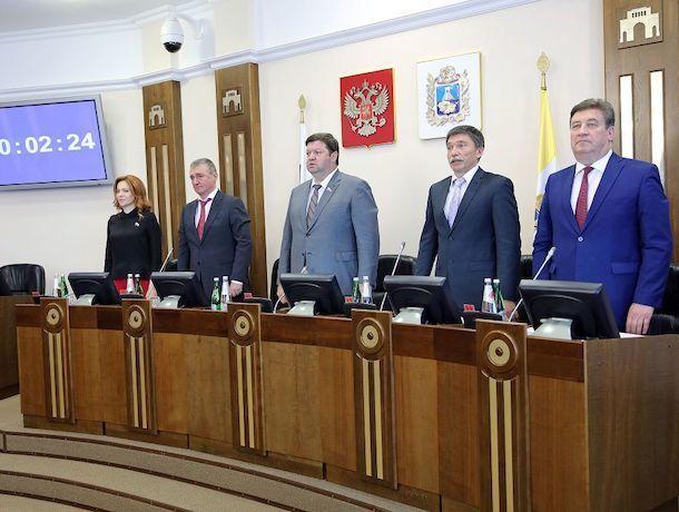 В Ставропольской думе дали старт предвыборной кампании и обсудили губернатора