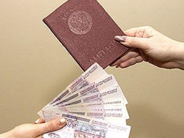 Замдиректора отдела  ростовского университета обвиняют впродаже дипломов