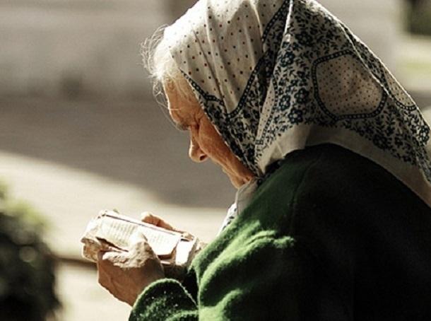 ВСтаврополе мошенники одурачили старушку на1,2 млн руб.