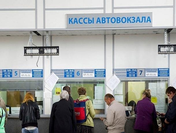 Билеты на междугородние автобусы и поездки на такси подорожали на Ставрополье