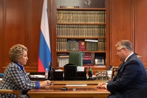 Валентина Матвиенко обсудила с губернатором Ставрополья ряд важных вопросов