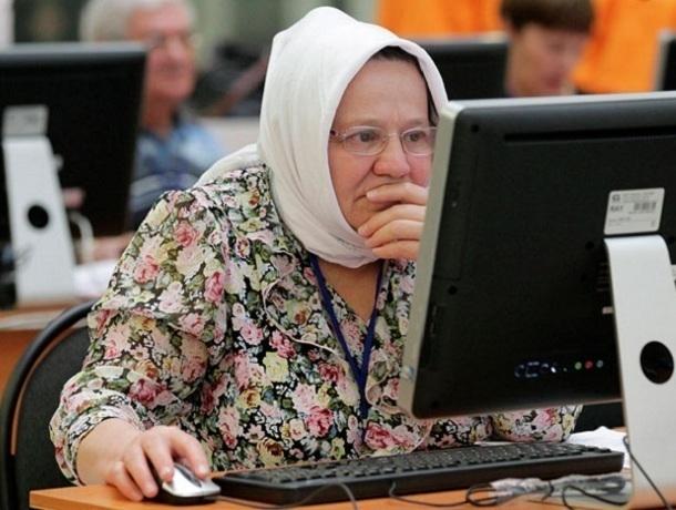 Мошенники вымогают у ставропольчан паспортные данные в интернете