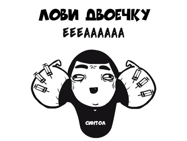 Стикеры с «Руками-Базуками» Терешина стали безумно популярными в Telegram