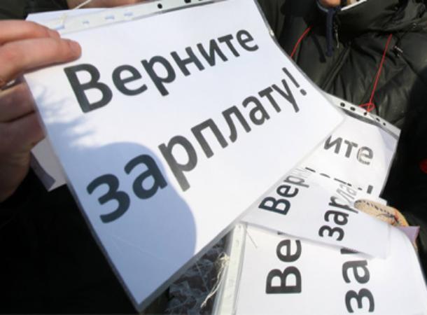 Около 2 млн рублей задолженности по зарплате выплатила АО ЖКХ «Жилищный союз» сотрудникам в Ессентуках