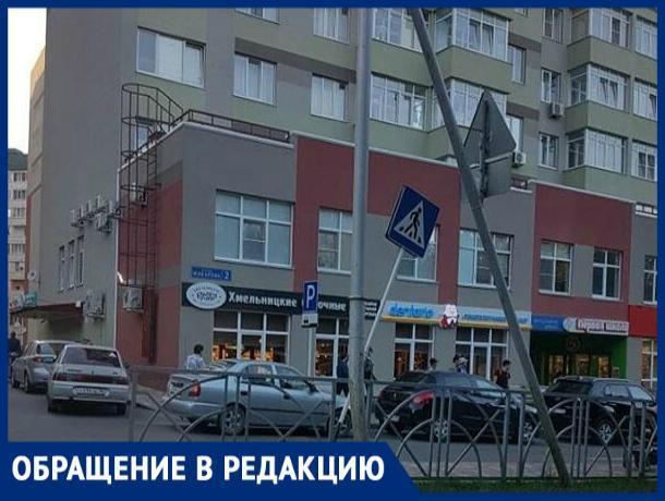 «Ждет… хочет упасть на кого-нибудь!»,– ставропольчанка о дорожном знаке в городе