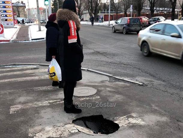 Провалившийся асфальт напугал жителей Ставрополя