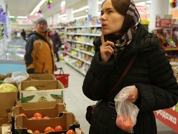«Подорожало почти все»: какие продукты выросли в цене за ноябрь на Ставрополье