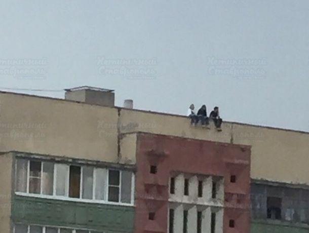 Трое подростков сидели на краю крыши многоэтажки в Ставрополе