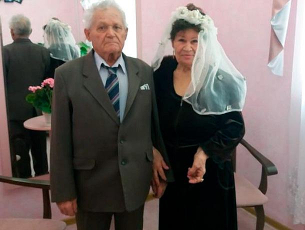 Пожилые молодожены поженились в Железноводске