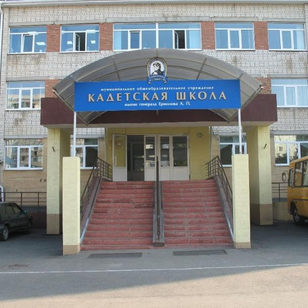 В Кадетской школе Ставрополя погиб ребенок
