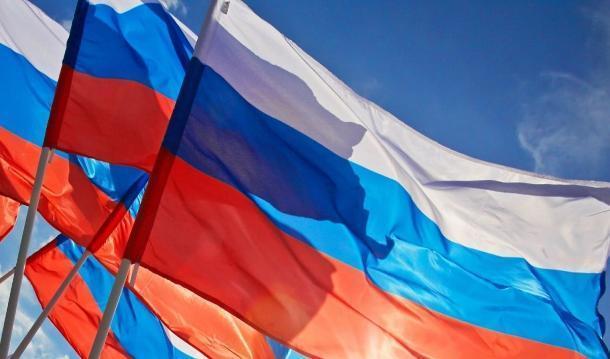 На Ставрополье отпразднуют День флага России