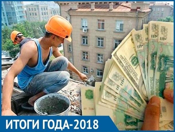 Провальный капремонт, высокие цены на коммуналку и «мусорная» реформа: итоги в ЖКХ Ставрополья-2018
