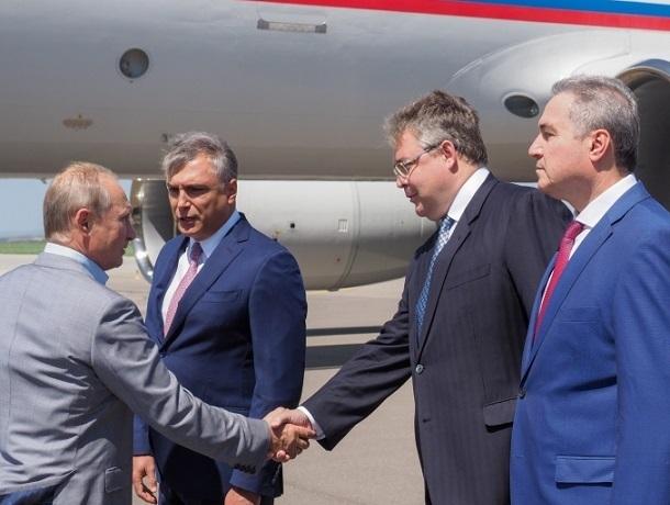 Владимир Путин прибыл наСеверокавказский молодежный форум «Машук»